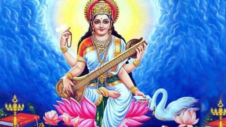 Basant Panchami/Saraswati Puja 2020: सरस्वती पूजा कब है? जानें बसंत पंचमी का शुभ मुहूर्त, महत्व और विद्या की देवी को प्रसन्न करने के लिए खास पूजा विधि