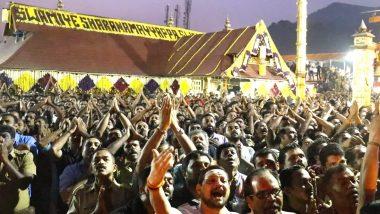 Makaravilakku 2020 Live Streaming: केरल से सबरीमाला मंदिर में मकरविलक्कु का आयोजन, देखें मकर ज्योति का लाइव टेलीकास्ट