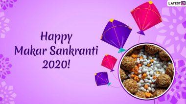 Makar Sankranti 2020: मकर संक्रांति पर दान का महात्म्य, क्यों करते हैं दान-धर्म? जानें कब और क्या करें  दान और क्या हैं इसके अभीष्ठ लाभ!