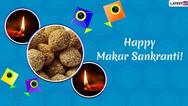 Makar Sanskranti 2021: Makar Sankranti is the festival of giving charity and earning merit!  Know which items are donated