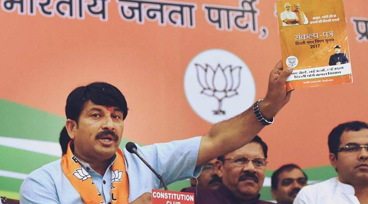 दिल्ली में बीजेपी की हार के बाद ट्विटर पर खामोश हैं प्रदेश भाजपा के नेता