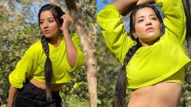 भोजपुरी एक्ट्रेस मोनालिसा ने क्रॉप टॉप पहन दिए कई Hot पोज, वायरल हुई फोटोज
