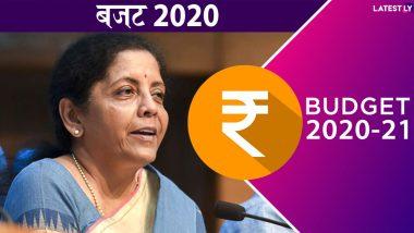 Budget 2020: कारोबारियों को बजट से बड़ी उम्मीदें, इन बातों पर रहेगा जोर