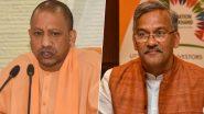 गंगा यात्रा: सीएम योगी के साथ उत्तराखंड के मुख्यमंत्री त्रिवेंद्र सिंह रावत समेत 8 केंद्रीय मंत्री होंगे शामिल