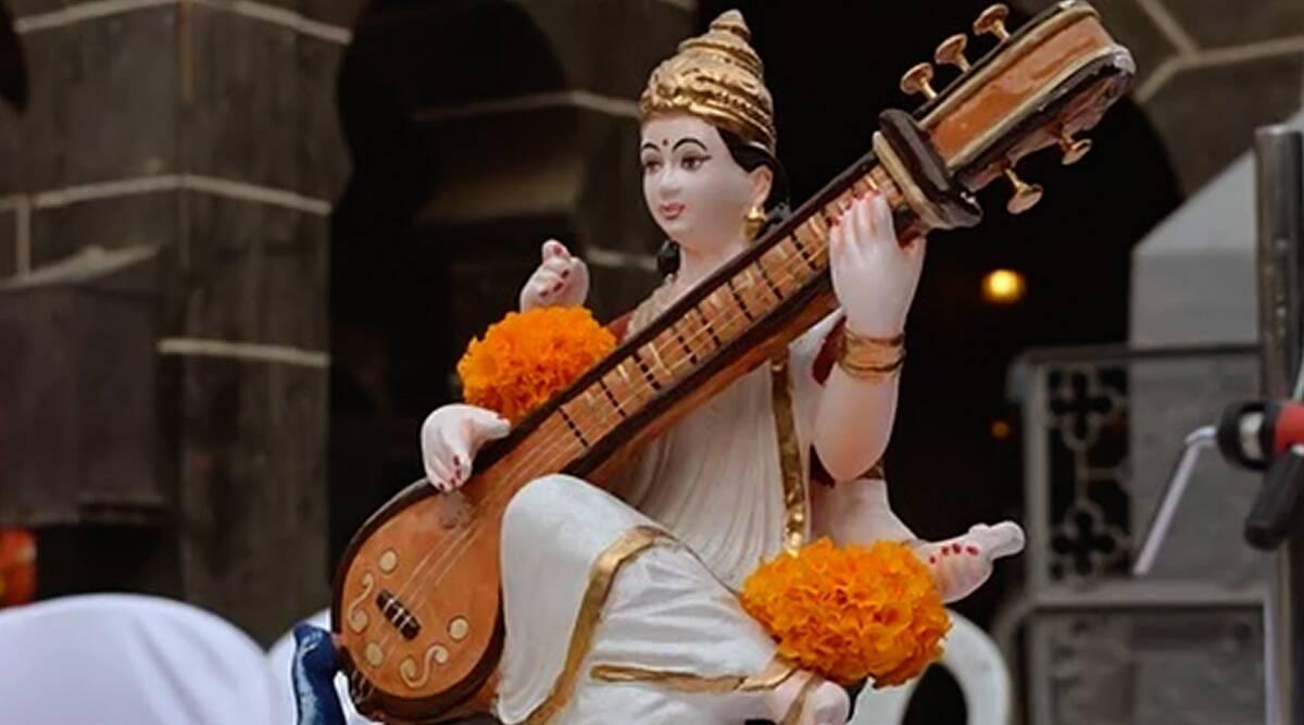 Saraswati Puja 2020: बसंत पंचमी के शुभ अवसर पर इन भक्तिमय गीतों और सरस्वती वंदना मंत्रों से करें विद्या की देवी की आराधना