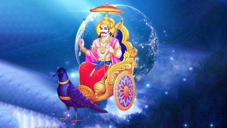 Shani Rashi Parivartan 2020: शनि का अपनी ही राशि में प्रवेश, जानें किनकी शुरू हो रही है साढ़े साती व ढैय्या और किन राशियों को मिलेगी इनसे मुक्ति
