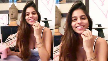 Hotness Alert: सुहाना खान की हॉट फोटो हुई Viral, नो मेकअप लुक में मचा रही हैं तहलका