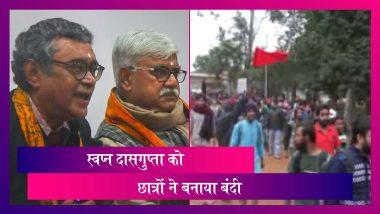 Rajya Sabha MP Swapan Dasgupta को Visva Bharati University में बनाया गया बंधक