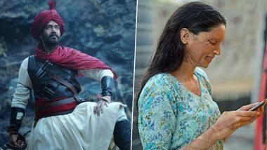 Tanhaji Vs Chhapaak Box Office Report: 100 करोड़ के पार पहुंची तानाजी की कमाई, बॉक्स ऑफिस पर कमजोर पड़ी छपाक