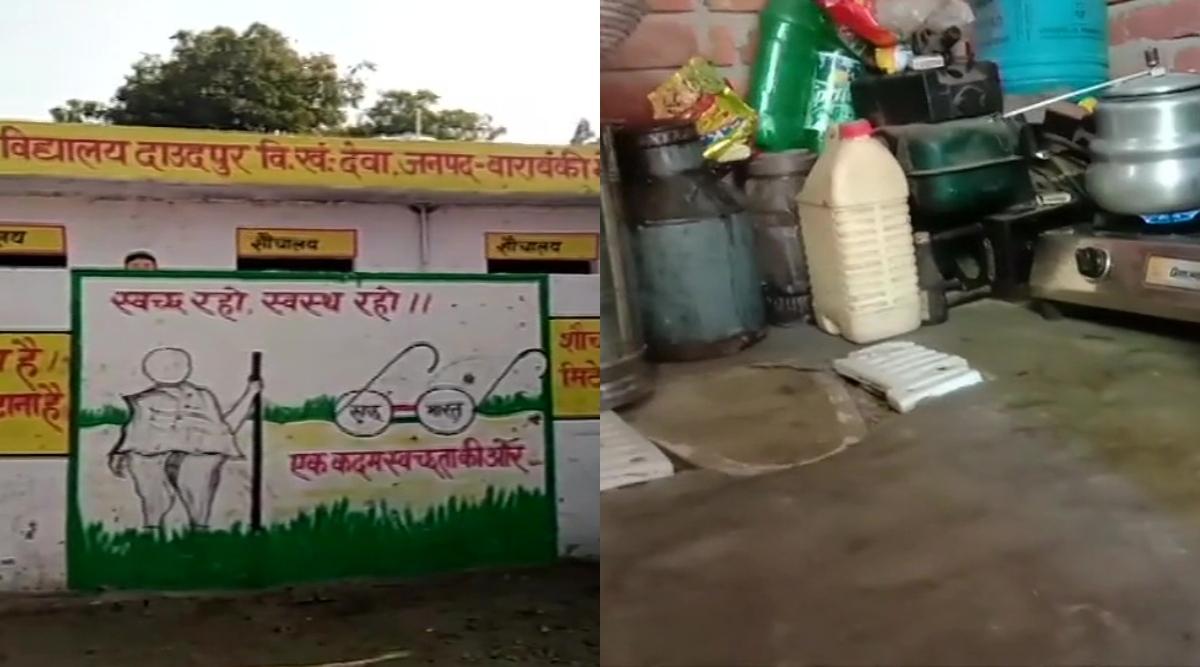 उत्तर प्रदेश: बाराबंकी में स्वच्छ भारत अभियान के तहत बनाए गए शौचालय को परिवार ने बनाया किचन, डीएम ने दिए जांच के आदेश