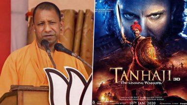 Tanhaji Tax Free: UP CMयोगी आदित्यनाथ ने किया ऐलान,अजय देवगन की फिल्म 'तानाजी' को राज्य में किया टैक्स फ्री
