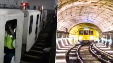 India's First Underwater Metro Train: 13 फरवरी से कोलकाता में चलेगी अंडरवाटर मेट्रो ट्रेन, जानें कुछ महत्वपूर्ण जानकारी