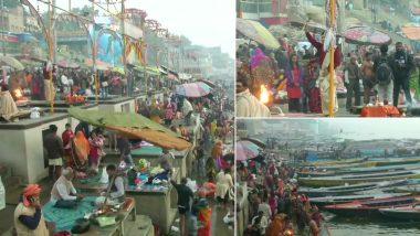 Maghi Purnima 2020: माघी पूर्णिमा पर प्रयागराज में लगभग 25 लाख श्रद्धालुओं ने पवित्र गंगा में लगाई डूबकी