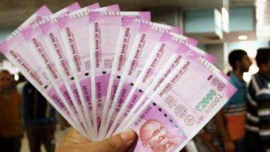 7Th Pay Commission: सैलरी और पेंशन को लेकर दूसरे राष्ट्रीय न्यायिक वेतन आयोग ने की ये बड़ी सिफारिशें