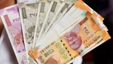 7th Pay Commission: केंद्र सरकार के कर्मचारियों और पेंशनभोगियों का कब बढ़ेगा महंगाई भत्ता?