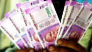 7th Pay Commission: मोदी सरकार ने लिया एक और बड़ा फैसला, लाखों केंद्रीय कर्मचारियों को होगा फायदा