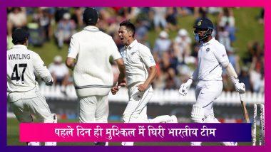 IND vs NZ 2nd Test Match 2020 Day 1: भारत को ऑल आउट करने के बाद कीवी टीम ने पहले दिन बनाए 63/0