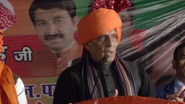 दिल्ली विधानसभा चुनाव 2020: राजनाथ सिंह का आप और कांग्रेस पर बड़ा हमला, कहा-ध्रुवीकरण की राजनीति बंद करें, यह देश के लिए घातक है