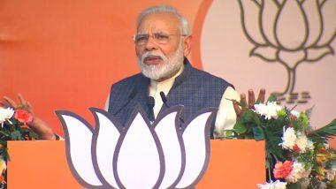 दिल्ली विधानसभा चुनाव 2020: पीएम मोदी ने केजरीवाल पर कसा तंज, कहा- आज भी जनता को है लोकपाल का इंतजार, शाहीन बाग पर कही ये बात