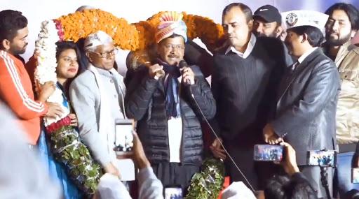 दिल्ली विधानसभा चुनाव 2020: अरविंद केजरीवाल ने दी बीजेपी को हनुमान चालीसा पढ़ने की सलाह, कहा- मिलेगी शांति भाषा भी सुधरेगी