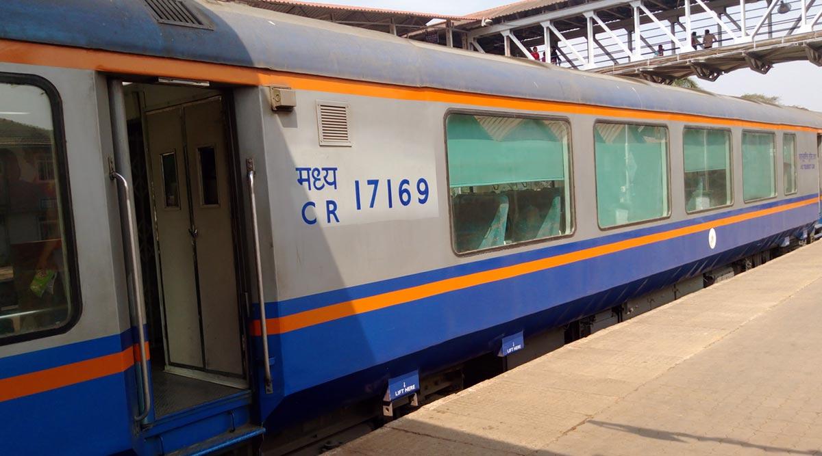 Indian Railways: क्या अपने देखी रेलवे की विस्टाडोम कोच, पारदर्शी छत के साथ इन खूबियों से होती है लैस