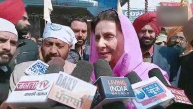 दिल्ली विधानसभा चुनाव नतीजे 2020: रिजल्ट आने से पहले ही कांग्रेस ने मानी हार, सांसद परनीत कौर ने कहा- दिल्ली में बनेगी AAP की सरकार