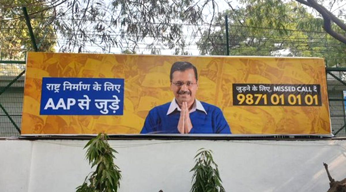 दिल्ली में जीत के बाद आम आदमी का बढ़ा उत्साह, क्या अब मोदी को देंगे टक्कर? पोस्टर से कयास तेज