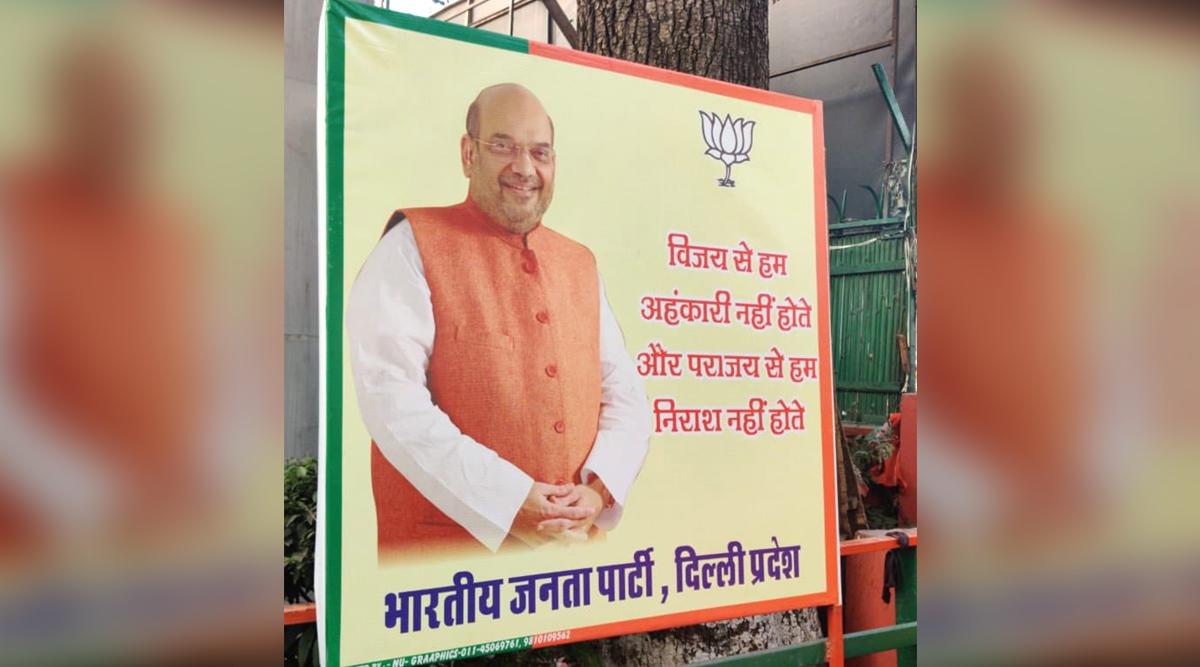 दिल्ली विधानसभा चुनाव परिणाम 2020: क्या रुझान आते ही बीजेपी ने मान ली हार, दफ्तर के बाहर लगा ये पोस्टर