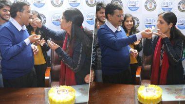 दिल्ली विधानसभा चुनाव परिणाम 2020 Live Updates: AAP की जीत पर आरजेडी प्रमुख लालू प्रसाद यादव और बेटे तेजस्वी ने दी केजरीवाल को बधाई