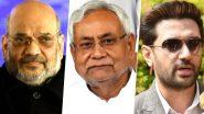 Bihar Assembly Elections 2020: क्या बिहार के किंगमेकर बनेंगे चिराग पासवान? NDA से अलग होकर लड़ सकते है चुनाव, नतीजों के बाद किसी भी गठबंधन में हो सकते है शामिल