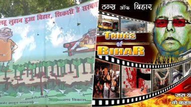 बिहार में RJD- JDU के बीच पोस्टर वॉर:  पटना में लगा लालू  के खिलाफ 'ठग्स ऑफ बिहार' बताने वाला बैनर