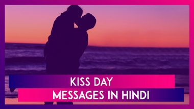 Happy Kiss Day 2020 Messages In Hindi: पार्टनर को भेजने के लिए Images, Quotes, Greetings, Wishes
