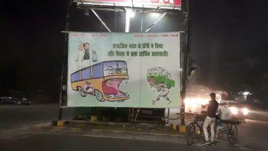 बिहार विधानसभा चुनाव 2020: RJD की बेरोजगारी यात्रा के खिलाफ पटना में लगे पोस्टर, लालू की पार्टी को बताया जालसाज