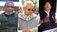 बिहार विधानसभा चुनाव 2020: सूबे में सियासी हलचल तेज, नीतीश के विधायक ही सरकार के कामकाज पर उठा रहे हैं सवाल, तेजस्वी की यात्रा को सराहा