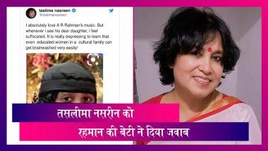 Taslima Nasreen के बुर्का कमेंट पर AR Rahman की बेटी Khatija ने दिया जवाब