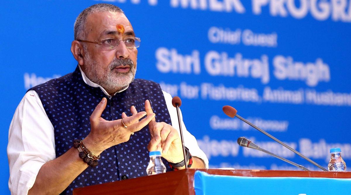 मुगलों-अंग्रेजों से ज्यादा देश को भावी नेताओं ने पहुंचाया नुकसान, केंद्रीय मंत्री गिरिराज सिंह का दावा