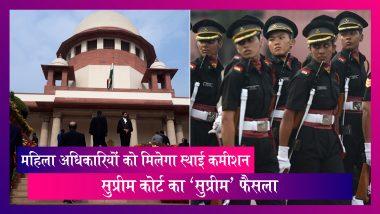 Supreme Court: SC का बड़ा फैसला, महिला अधिकारियों को सेना में मिलेगा स्थायी कमीशन, केंद्र को फटकार