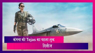 Tejas First Look: Kangana Ranaut बनी हैं Air Force Pilot, अगले साल रिलीज़ होगी फिल्म