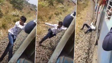 ट्रेन से लटक कर शख्स बना रहा था TikTok Video, हाथ फिसला और नीचे जा गिरा- रेल मंत्री ने कहा, ये बहादुरी नहीं मूर्खता है
