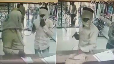 मध्य प्रदेश: युवक ने तमंचे के दम पर सेंट्रल बैंक में की लूटपाट की कोशिश, वीडियो हुआ वायरल