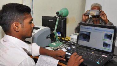हैदराबाद: UIDAI ने 127 लोगों को जारी किया नोटिस, कहा- इसका नागरिकता से कोई संबंध नहीं