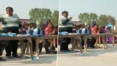 उत्तर प्रदेश: बोर्ड एग्जाम में छात्रों को नकल करने की टिप्स दे रहे स्कूल प्रबंधक का वीडियो वायरल