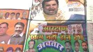 बिहार: पटना में लगे राहुल गांधी के पोस्टर- आरक्षण खत्म नहीं होने देंगे अवतार