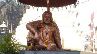 Sant Gadge Baba Jayanti 2020: संत गाडगे बाबा जो खुद अशिक्षित होकर भी समाज को सीखा गए समानता, सौहार्द एवं शिक्षा का पाठ