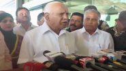 कर्नाटक के सीएम बीएस येदियुरप्पा ने कहा- 'पाकिस्तान जिंदाबाद' का नारा लगाने वाली अमूल्या का संबंध नक्सलियों से हैं, सजा होनी चाहिए