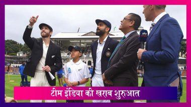 Ind vs Nz 1st Test: पहले दिन भारत बैकफुट पर, अब रहाणे पर दारोमदार