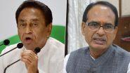 Madhya Pradesh: कमलनाथ का सीएम शिवराज सिंह चौहान पर पलटवार कहा- कौन होते हैं वे मुझसे 15 महीने का हिसाब मांगने वाले