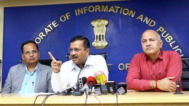 आयुष्मान भारत योजना अब दिल्ली में भी होगी लागू, केजरीवाल सरकारने बजट मेंकिया ऐलान