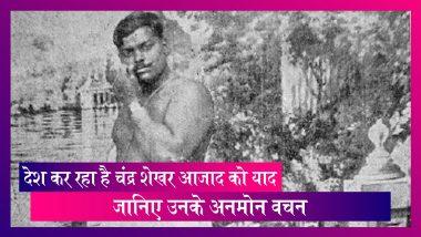 Remembering Chandra Shekhar Azad: चंद्र शेखर आजाद का आज 89वां शहादत दिवस, देश कर रहा याद