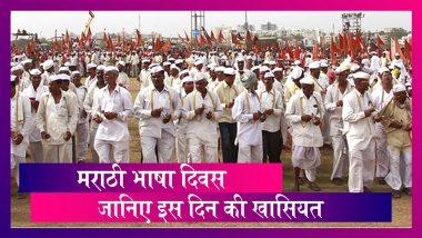 Marathi Rajbhasha Din 2020: 27 फरवरी को मनाया जाता है मराठी भाषा दिवस, महाराष्ट्र-गोवा के लिए खास